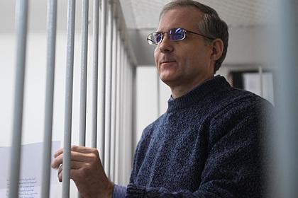 Названо наказание для обвиняемого Россией в шпионаже американца