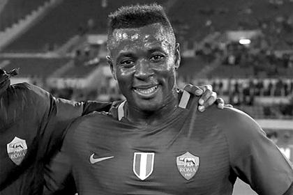 Бывший футболист «Ромы» умер в 21 год