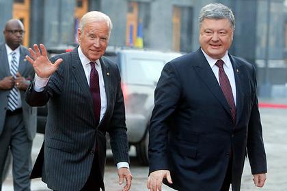 Утечку записи разговора Порошенко и Байдена объяснили кознями России