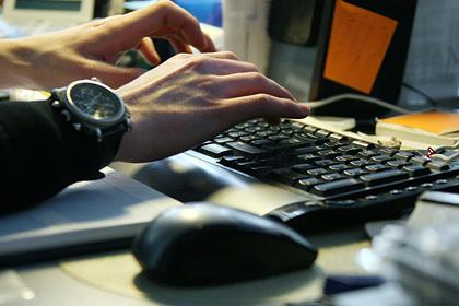 На портале Роструда запустят систему электронного документооборота