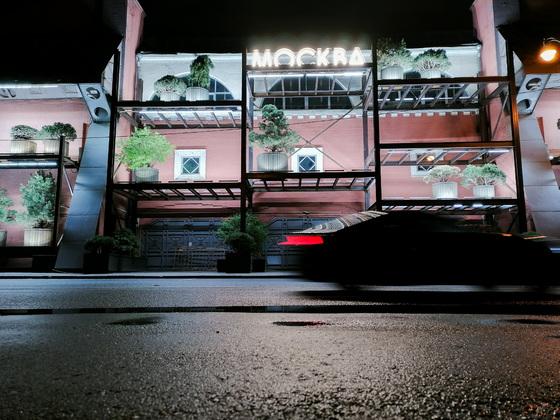 Фото на Huawei Y8p