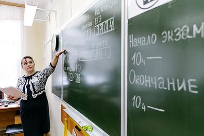 Первые ЕГЭ в России пройдут без школьников