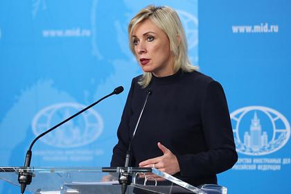 Захарова оценила возможность введения выездных виз в России