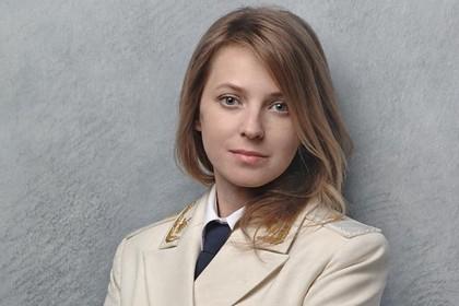 Поклонская оценила свое уголовное преследование на Украине