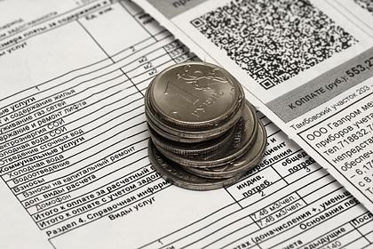 В России предложили вернуть начисление пеней за неоплату услуг ЖКХ раньше срока