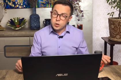 Украинский телеведущий оскорбил сограждан