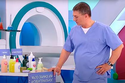 Доктор Мясников объяснил вред антибактериального мыла