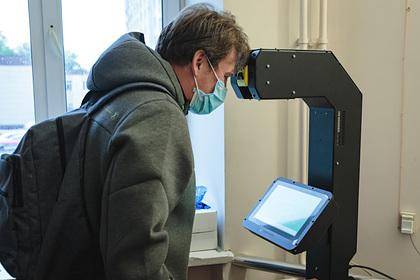 В пермских больницах разместят роботы для проверки температуры