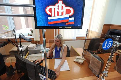 Замороженные пенсии россиян увеличили