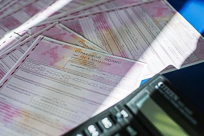 Новые правила выдачи ОСАГО разъяснили