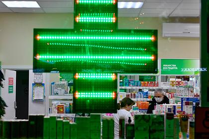 Российские лжепрокуроры задержаны за аптечные аферы под Москвой