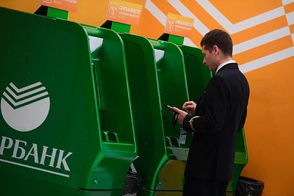 Россияне назвали сумму необходимых сбережений на черный день