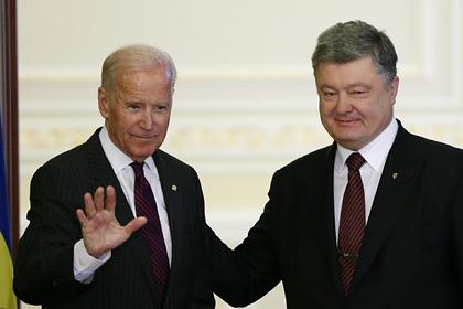 На Украине представили план расследования дела о переговорах Байдена и Порошенко