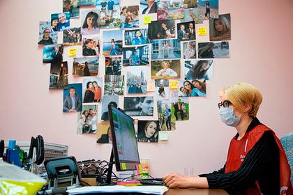 Россиянам дали советы по борьбе с одиночеством в самоизоляции