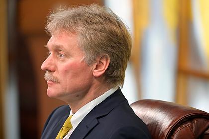 В Кремле оценили вероятность новой реальности после коронавируса
