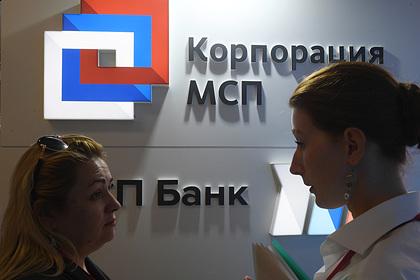 Корпорация МСП перезапустит Портал Бизнес-навигатора МСП