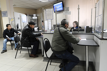 Оценен рост безработицы в России