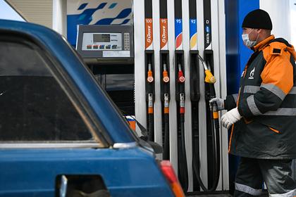 В России упали цены на бензин