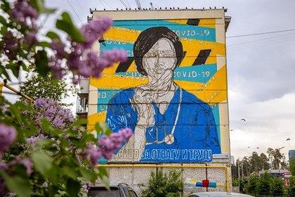 В российском городе появилось огромное граффити в поддержку медиков