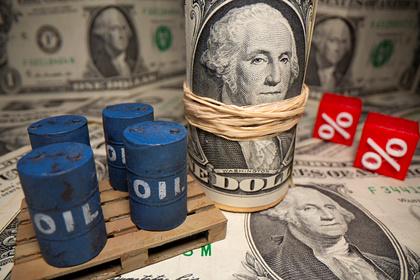 Спрогнозировано снижение расходов на нефть на триллион долларов