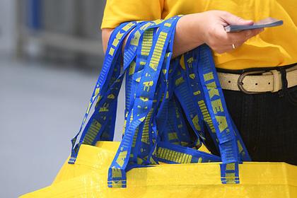 IKEA объяснила разницу цен на товары в российских и украинских магазинах