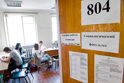 Российским школьникам разъяснили порядок поступления в вузы