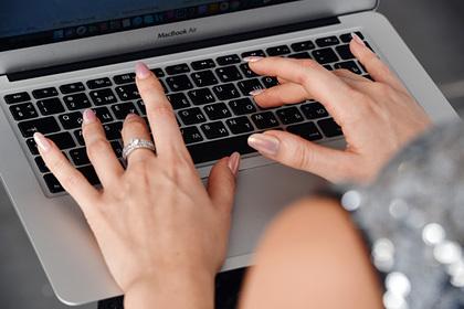 Конкурс насоздание интернет-контента для молодежи собрал более 400 проектов