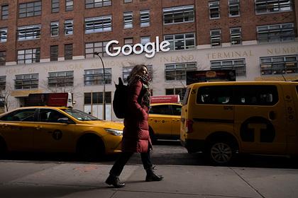 Google раздаст деньги сотрудникам