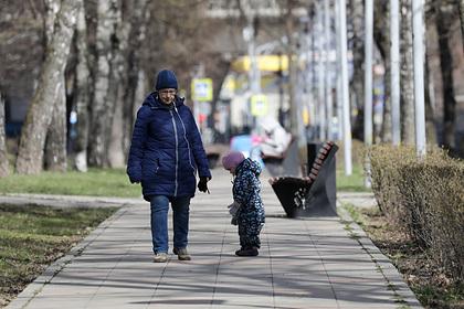 Россиянам с детьми предложили дать больше денег