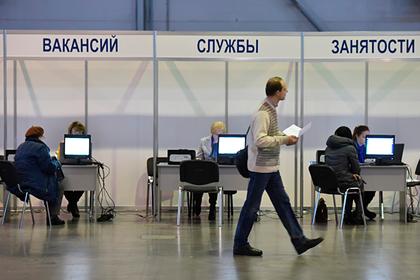 В России задумались о страховании граждан от безработицы