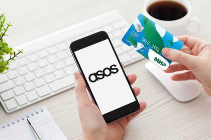 Держатели карт «Мир» получат скидку 20 процентов на ASOS