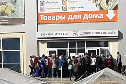 Россияне устроили набег за кастрюлями по 99 рублей