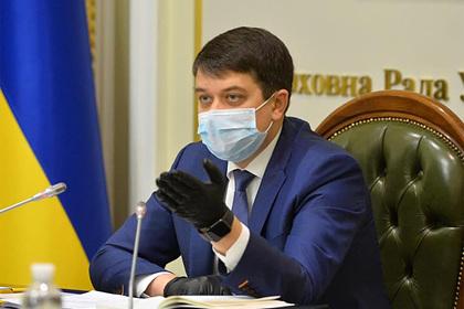 Спикер Верховной Рады высказался о защите русского языка на Украине