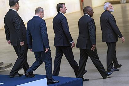 Росконгресс заявил о переносе сроков проведения саммитов БРИКС и ШОС