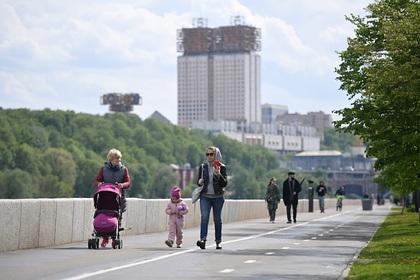 Собянин разрешил гулять в Москве с 1 июня