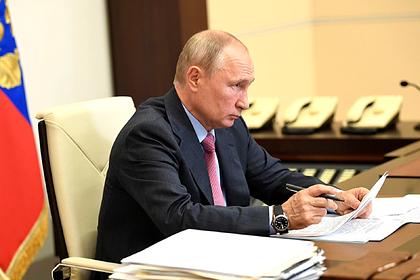 Путин назвал уровень безработицы в России