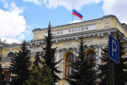 Один из крупнейших банков мира лишился лицензии в России