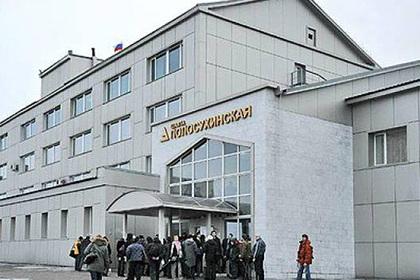 Депутат отозвал запрос в Генпрокуратуру по факту продажи шахты «Полосухинская»