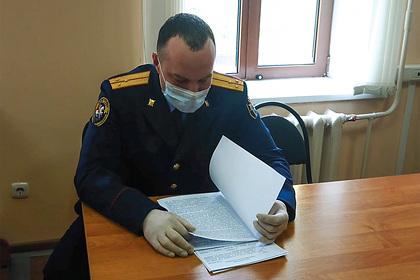 Убийцу российской школьницы нашли 18 лет спустя