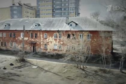 Репортера Первого канала спустили с лестницы на съемках об ужасной жизни россиян