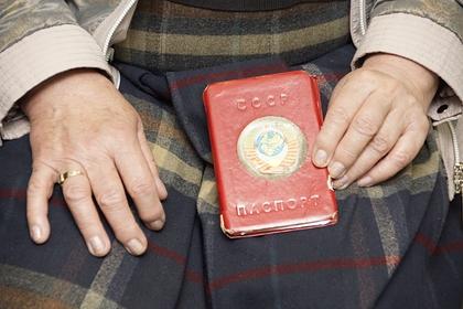 Полиция накрыла секту «Граждан СССР»