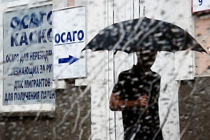 Стало известно о подорожании ОСАГО для всех российских автомобилистов