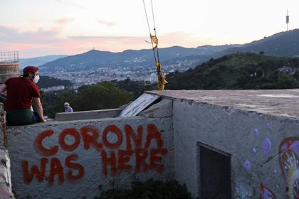 Продавцы жилья в Испании отказались снижать цены из-за пандемии