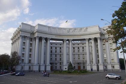 МИД Украины назначил ответственного за усиление давления на Россию
