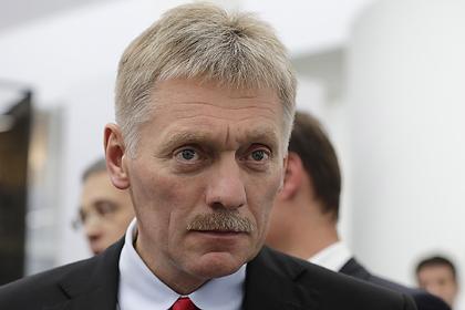 В Кремле не согласились с оценкой помощи бизнесменам