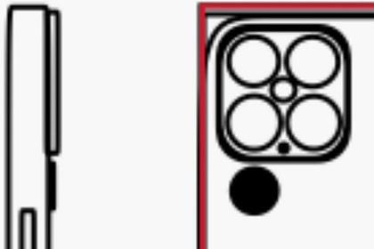 Раскрыты детали iPhone 13