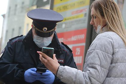 Москвичам рассказали о необходимых для поездки в магазин пропусках