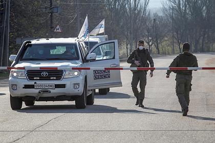 Украина показала ОБСЕ доказательства присутствия российских снайперов в Донбассе