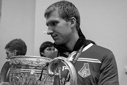 Смерть 22-летнего российского футболиста заинтересовала международный профсоюз