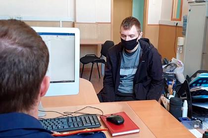 Троих россиян обвинили в реабилитации нацизма